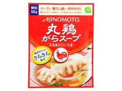 味の素 丸鶏がらスープ 顆粒 袋50g