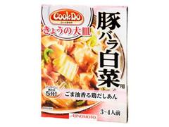 味の素 クックドゥ 今日の大皿 豚バラ白菜 箱110g