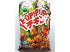 味の素 POP!POP!チキン のりしお