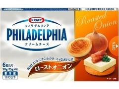 クラフト フィラデルフィアクリームチーズ ローストオニオン 6P 箱90g