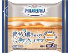 クラフト フィラデルフィア 贅沢3層仕立ての濃厚クリーミーチーズ 袋37g×4