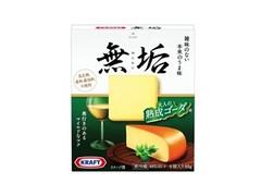 クラフト 無垢 大人の熟成ゴーダ味 箱15g×4