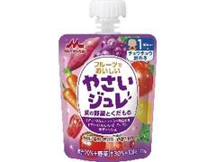 森永 フルーツでおいしいやさいジュレ 紫の野菜とくだもの 袋70g