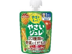 森永 野菜をもっと!やさいジュレ 20種類の野菜とくだもの 袋70g