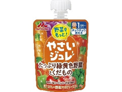 森永 野菜をもっと!やさいジュレ たっぷり緑黄色野菜とくだもの 袋70g