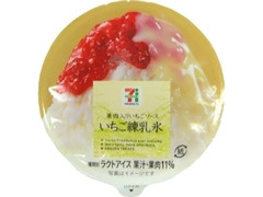セブンプレミアム いちご練乳氷 カップ160ml