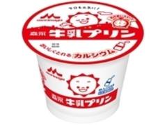 森永 牛乳プリン カップ130g