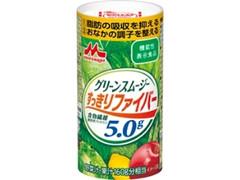 森永 グリーンスムージー すっきりファイバー 125ml