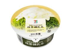 セブンプレミアム 抹茶練乳氷 カップ160ml