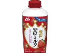 森永 贅沢苺ミルク ボトル400ml
