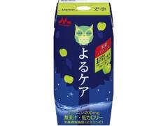 森永 よるケア 1日分のビタミンC、E グリーンアップル パック200ml