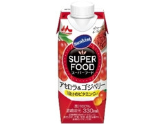 サンキスト スーパーフード アセロラ&ゴジベリー パック330ml