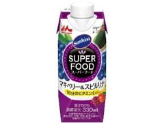 サンキスト スーパーフード マキベリー&スピルリナ パック330ml