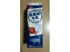 森永 低脂肪牛乳 パック1000ml