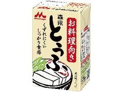 森永 お料理向き 森永とうふ パック297g