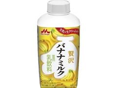 森永 贅沢バナナミルク ボトル400ml