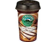 マウントレーニア カフェラッテ チョコレートカプチーノ カップ240ml