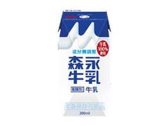 森永 森永牛乳 パック200ml
