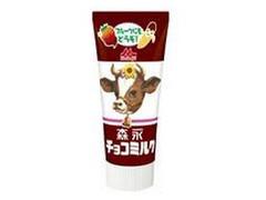 森永 チョコミルク チューブ130g