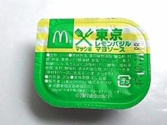 マクドナルド 東京レモンバジルマヨソース
