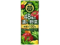KIRIN 無添加野菜 48種の濃い野菜100% パック200ml