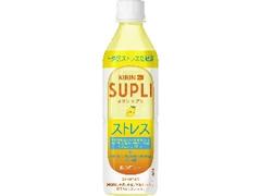KIRIN サプリ レモン ペット500ml