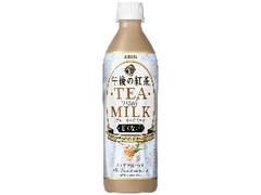 KIRIN 午後の紅茶 ティー ウィズ ミルク ペット500ml