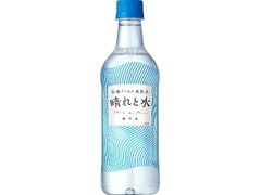 KIRIN 晴れと水 ペット550ml