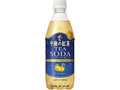 KIRIN 午後の紅茶 TEA SODA グレープフルーツ&レモンピール ペット500ml