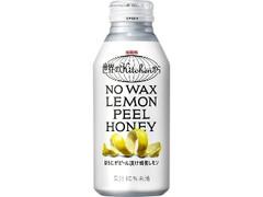 KIRIN 世界のKitchenから ほろにがピール漬け蜂蜜レモン 缶375g