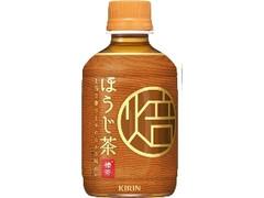 KIRIN ホット ほうじ茶 ペット280ml