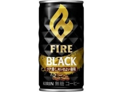 KIRIN ファイア ブラック 缶185g