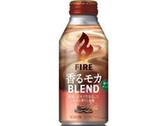 KIRIN ファイア 香るモカブレンド 缶370g