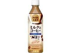 小岩井 ミルクとコーヒー ペット500ml