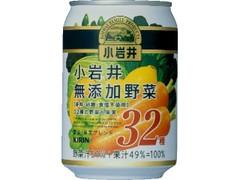 小岩井 無添加野菜 32種の野菜と果実 缶280g