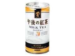 KIRIN 午後の紅茶 ミルクティー 缶185g