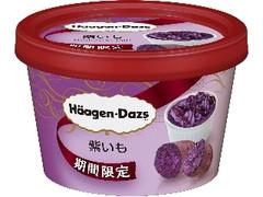 ハーゲンダッツ「紫いも」など:新発売のおやつ