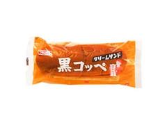 フジパン 黒コッペ クリームサンド 袋1個