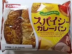 フジパン スパイシーカレーパン 袋1個