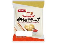 フジパン スナックサンド ポテト&ケチャップ 袋2個