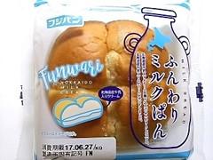 フジパン ふんわりミルクぱん 袋1個