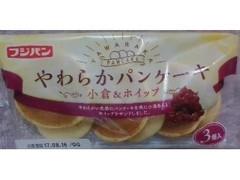 フジパン やわらかパンケーキ 小倉&ホイップ 袋3個
