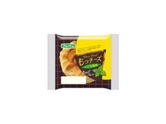 フジパン もっチーズ バジル風味 袋1個