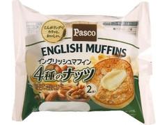 Pasco イングリッシュマフィン4種のナッツ 袋2個