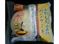 Pasco ふわもち雲のパンケーキ きなこ&ホイップ 袋2枚