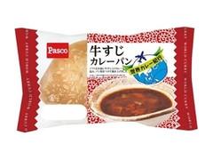 Pasco 牛すじカレーパン 袋1個