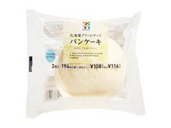 セブンプレミアム 北海道クリームチーズパンケーキ 袋2個