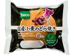 Pasco 国産小麦のどら焼き 袋2個