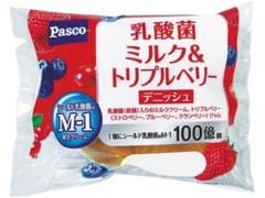 Pasco 乳酸菌ミルク&トリプルベリーデニッシュ 袋1個