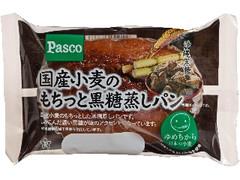 Pasco 国産小麦のもちっと黒糖蒸しパン 袋1個